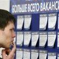 Українцям ускладнено заробітки в Польщі