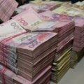 Скільки коштів з держбюджету отримає Житомирська область в 2014 році