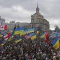 Житомирян просять допомогти Майдану у Києві