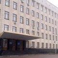 23 січня у Житомирі відбудеться сесія обласної ради