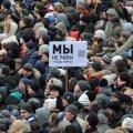 """""""Они нормальные люди, но за их спинами много провокаторов"""", - милиционер с улицы Грушевского об активистах. ВІДЕО"""