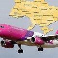 """""""Візз Ейр Україна"""" вводить платну реєстрацію на свої рейси"""