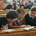 Сьогодні житомиряни відзначають Тетянин день та День студента