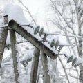 Через негоду в Україні знеструмлено понад 600 населених пунктів