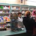 Українцям заборонили продавати йод