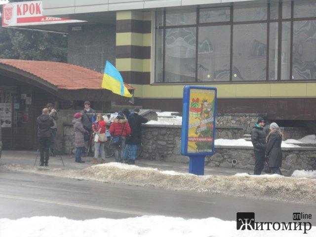 Боротьба продовжується: Демальянс пікетує «Schulz» у Житомирі. ФОТО. ВІДЕО
