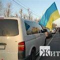 В столицю не пускають автомобілі на трасі Житомир-Київ