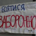 З Майдану евакуюють жінок