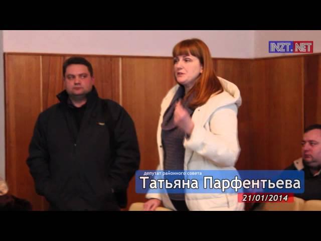 Свингеры Художественные Фильмы Videos From