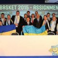 Відбулося жеребкування кваліфікації Євробаскету-2015
