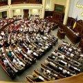 Сегодня состоится открытие четвертой сессии Верховной Рады