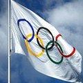На площі Соборній проведуть урочистості з нагоди відкриття ХХІІ зимових Олімпійських ігор