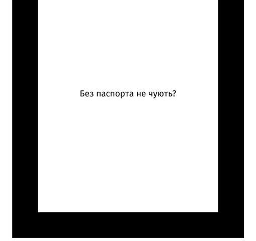 """Житомирянин Ілля Стронговський створив серію плакатів """"Тут вам не Майдан"""". ФОТО"""