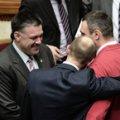"""""""Удар"""" та """"Батьківщина"""" сперечаються, якою має бути влада після Януковича"""