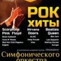 В березні в Житомирі виступить гурт «résonance»
