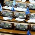 З України втекли 26 регіоналів, - ЗМІ