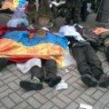 Опознаны тела 58 погибших на Майдане (СПИСОК)