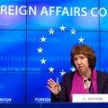 ЄС врешті запроваджує санкції проти Януковича і Со. ВІДЕО