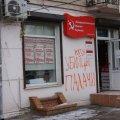 В Чернигове разгромили партийные офисы ПР и КПУ