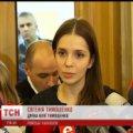 Во время расстрела Евромайдана дочь Тимошенко весело отрывалась в Риме, - СМИ. ВИДЕО