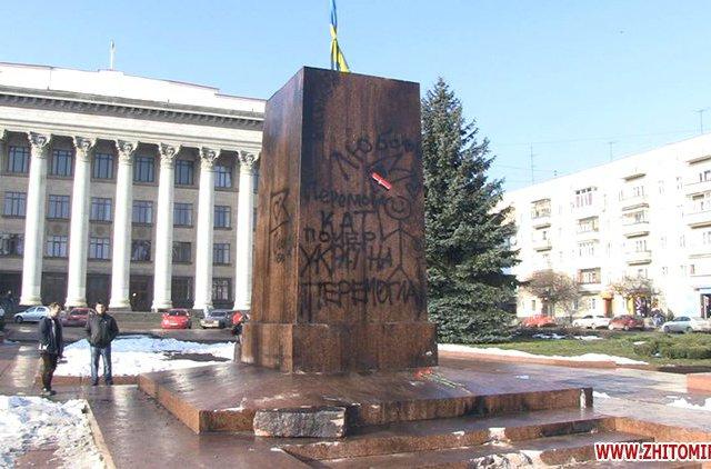 Житомирські «праві» займуться встановленням пам'ятника Небесній сотні, меценати вже є