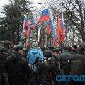 СНБО срочно собирают из-за попытки захвата аэропортов в Крыму