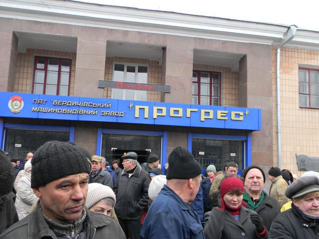 Працівники бердичівського заводу «Прогрес», перекривши дорогу, вимагають заробітну плату ФОТО ВІДЕО