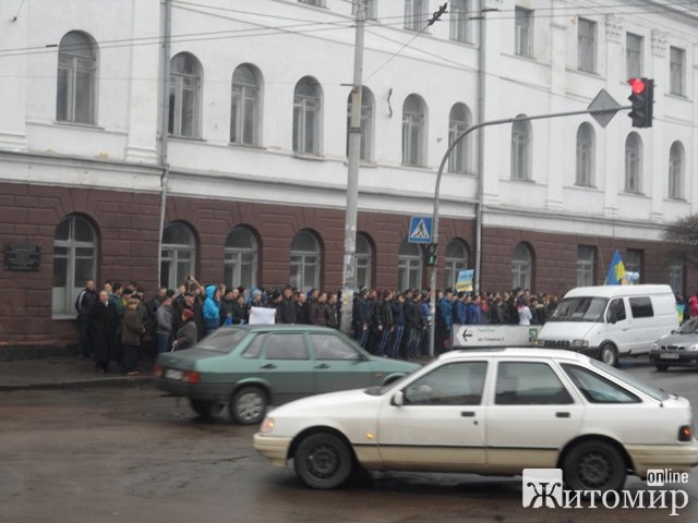 В Житомирі проходять акції протесту проти агресії Російської Федерації щодо України. ФОТО