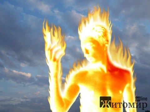 Мистика. В глухом селе Коростышевского района древняя старушка вспыхнула, как факел, и в считаные минуты превратилась в кучку пепла
