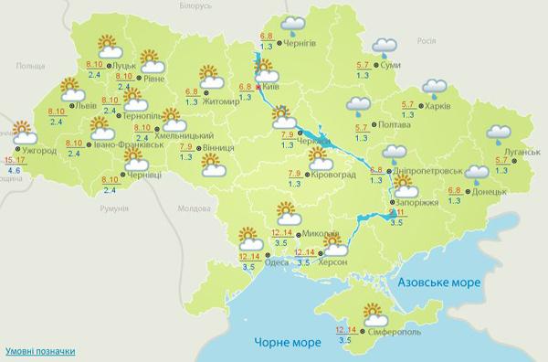 З вівторка в Україні чекають похолодання, аж до дощу зі снігом