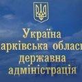 В Харкові штурмують будівлю ОДА, чути постріли