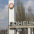 Донецька міська рада теж хоче референдуму про долю Донбасу