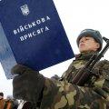 Українські військомати почали мобілізацію чоловіків
