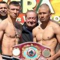 Ломаченко не сумел войти в историю бокса, проиграв разделенным решением