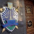 Назначен новый прокурор Крыма