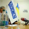 В ОБСЕ заявляют о преследованиях и запугиваниях журналистов в Крыму. Пострадали работники CNN и ВВС