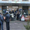 У Бердичеві самооборона заблокувала приміщення РДА, бо не хоче бачити керівником району «свободівця»