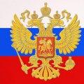 У США знали про плани Путіна за тиждень до подій в Криму