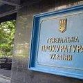 """Генпрокуратура оскаржує """"декларацію про незалежність"""" Криму"""