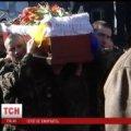 """Син найстаршого з """"Небесної сотні"""" побоявся приїхати з Росії на похорон. ВІДЕО"""