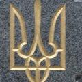 В Житомирі встановлюють пам'ятник  Омеляну Сенику і Миколі Сціборському. ФОТО
