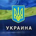 В Украине пока не будут вводить военное положение, - Минюст