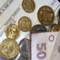 Коммуналка в Житомире: Куда звонить, как передать показатели и где оплатить