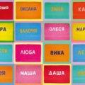 В Житомирській області новонароджених хлопчиків називають Самуїлами і Тадеушами, а дівчаток Емінами та Лєвірами