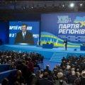 Найкращі цитати нових «фронтменів» Партії регіонів