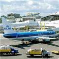 У Житомирі вже до кінця нинішнього року з'явиться аеропорт