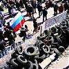 Кто кого кормит или нужна ли Украине федерализация