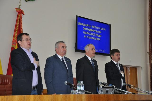 У Житомирі розпочалася 23-тя сесія обласної ради VI скликання