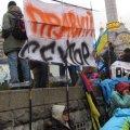 """""""Правий сектор"""" заявляє, що стрілянина на Хрещатику відбулася через """"конфлікт на побутовому ґрунті"""""""