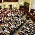 Рада проголосовала за немедленное разоружение незаконных формирований
